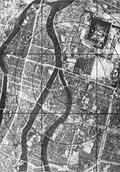 (Hiroshima)  Before